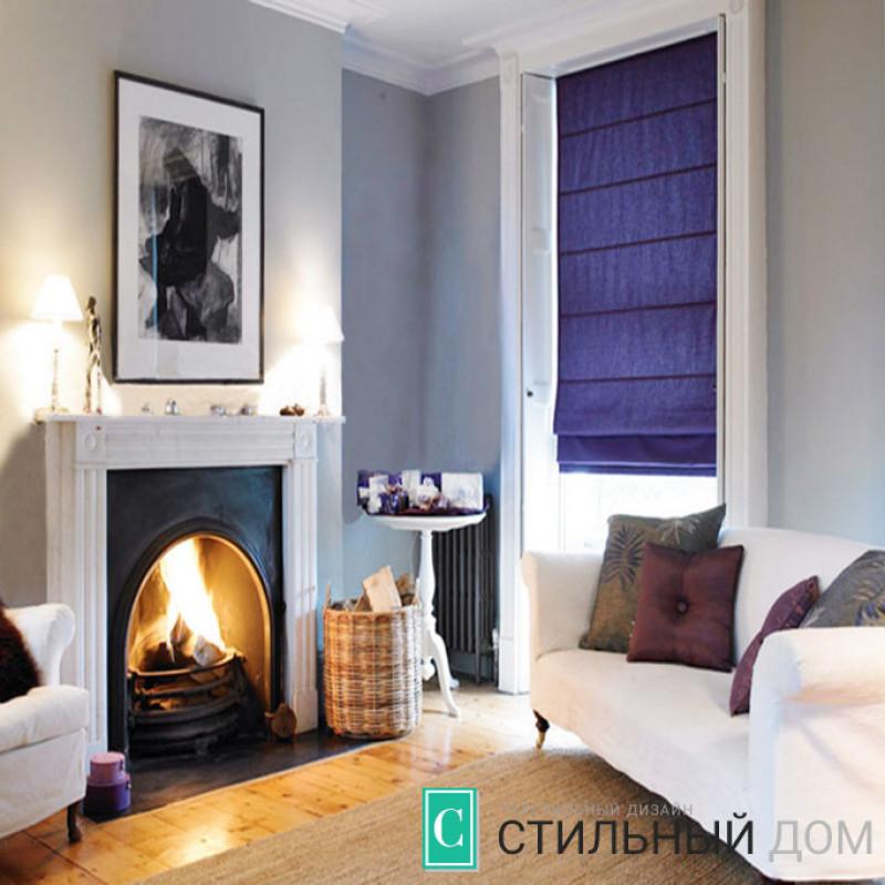 Фиолетовые римские шторы в гостиную